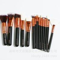 ZOEVA MAKEUP BRUSH SET Juego profesional de maquillaje para maquillaje kit 15 PCS ROSE GOLDEN Powder Blending pinceles