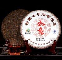 al por mayor el papel de té chino-Pu'Er té maduro puer té 357g Yunan Menghai Ruyi Puerh ricos sabor chino té delgado papel de algodón de embalaje de alimentos orgánicos Freeshipping