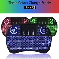 Wholesale I8 gaming keyboar Air Mouse Remote Control Wireless Backlight RED Green Blue Light With Touchpad Handheld For MXQ Pro S905X S905 S912 OM D5