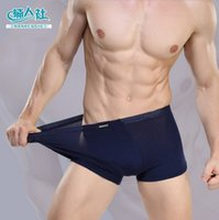 Wholesale 5pcs High end men s underwear bamboo fiber four boxer underpants for boys wen