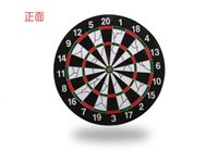 Wholesale Darts plate with fitness equipment with dart board game