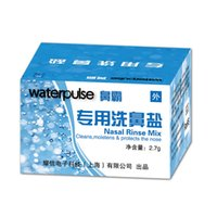 allergic rhinitis - Nose Care Nasal Wash CleanerSalt Child Adult Avoid Allergic Rhinitis Children Cleaning Nose Protector Cleans Moistens bag pac