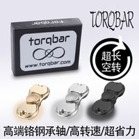 Wholesale Torqbar EDC HandSpinner fingertip gyro hand spinner decompression anxiety Fidget spinner pure stainless steel toys with box