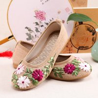 Women best shoes heels - 2017 embroidered fashion women shoes good shoes best shoes