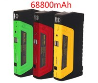 Wholesale 68800mAh Car Jump Starter High capacity battery charger pack for auto vehicle starting And power bank for digital products