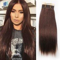 300g El pelo brasileño de Remy empaqueta el color 4 Brown oscuro de seda brasileña de onda recta del cuerpo La onda llena profunda rizó los paquetes completos de la armadura del pelo humano