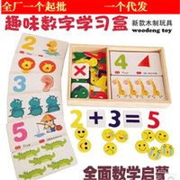 Wholesale hot sale math learning fun educational toys children s math card box arithmetic calculation card baby math toy