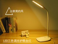 ac help - The New Table Lamp is fashion and the color is white It can help you protect your eyes