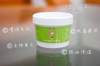 Wholesale Detox Face Mask Clean detoxification to black
