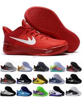 army ads - 2017 Kobe A D EP Basketball Shoes Mens White Bryant Kobes XII Sports KB s AD Elite Low Sports Trainers Sneakers