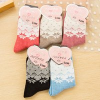 anise flower - Hot Selling Women Winter Thick Warm Cotton Socks Fashion Anise Flowers Printing Ankle Hosiery Casual Soft Cozy Socks Paris
