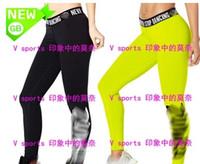 achat en gros de la mode de vêtements de sport pour femmes-Livraison gratuite Femmes Pantalons Loisirs fitness danse sportswear femme élastique tricoté pantalons étanche Mode Pants Sports pantalons P221