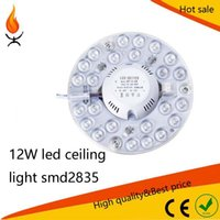 Wholesale w round LED Ceiling Transform Lamp Panel With Lens Module smd2835 Light Source Paster