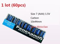 Wholesale Battery Size AAA V Eco friendly AAA Dry Carbon Battery No Lekage Oil for Toys Remote Control