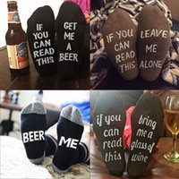 Wholesale New arrive Humor words printed socks If You can read this Bring Me a Glass of Wine Cotton casual novelty socks unisex funny socks