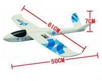 Wholesale New Hand Launch Throwing Glider Aircraft Inertial Foam EVA Airplane Toy Plane Model outdoor fun sports