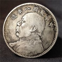 ancient coin art - China Ancient Coins Republic of China Years Yuan Bulk Yuan Replica Silver Coin Craft