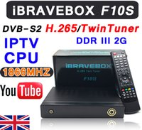 Wholesale CPU1866MHZ iBRAVEBOX F10S HD PVR TwinTuner H decode Built in IPTV Free Test Support youtube google map weather CCcam iKS BissKey PowerVU