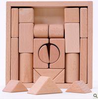 beech logs - Log color wood beech large particles blocks grains of children s Educational Wooden toys