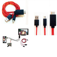 Wholesale HDMI Cable MHL Cable Full HD P Micro USB MHL pin To HDMI HDTV Adapter Converter Mobile Phone Digital Cable OPP Package