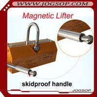 Wholesale Permanent Magnetic Lifters Manufacturer PML KG Permanent Lifting Magnets