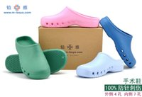 Wholesale Medical laboratory operating room slippers shoes female doctor nurse hole labor insurance shoes