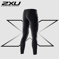 australia bowling - 2015 XU Australia Women Compression Tights Pants Sport Trousers Jogging Breathable Superelastic Joggers
