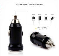 Wholesale High quality Bullet bullet car charger millet charge mobile phone car charger single port usb cigarette lighter