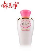 baby face lotion - Yu beauty net Gold medal in the children s delicate skin Moisturizing hydrating cream baby mild moisturizing face cream