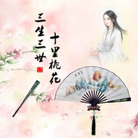 wood ancient props - To the Sky Kingdom Eternal Love China Wood Folding Kunlun Fan Hand Painted Ancient Props Folding Fan