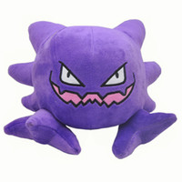 al por mayor gengar soft toy-Nuevo Hot 8
