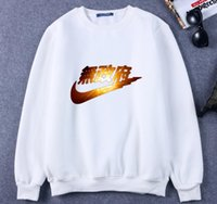 Wholesale 2016 autumn and winter Kanye a new government printing plus velvet thick men and women couple round neck sweater