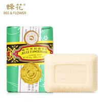 bee and flower soap - 81g oz Bee and Flower Jasmine Soap Classical China Brand Rich Bubble Body Bath Soap facial Cleanser Soap