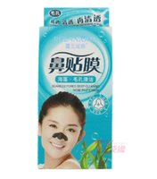 Wholesale Blackhead remover deep clean nose mask face care pieces and extra gifts BH178N