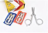 Wholesale 200pcs Diamond Spear Hot Sale Home Portable Folding Scissors Mini Folding Foldable Scissors Travel Scissor Color Silver A153