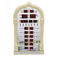 Alarm Clocks alarm clock gift - high quality azan clock mosque clock IQAMAH muslim prayer clock al fajir clock islamic with DC5V Mah gift