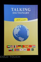 Wholesale Digital Quran pen Islamic Gift Quran Reading Pen Islamic Gifts with gb by DHL fedex