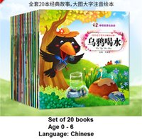 bedtime stories for kids - China Bedtime Story Books Chinese Character PinYin Classic Fairy Tales Book Lovely Pictures for Kids to Festival Gift