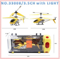 Wholesale 2017 Model RC Quadcopter Drone HD G CH Infrared frequency Axis Dron RC Helicopter Christmas Kids Toys Gift