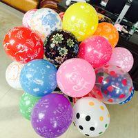 Wholesale child toy balloon Cartoon balloon Wedding decoration Color puzzle balloon