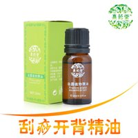 acupuncture for weight loss - Massage body oil Xi Medic essential lavender essential oil for aromatherapy acupuncture meridians dredge push oil ylang