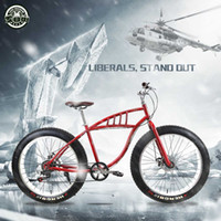 Wholesale Speed off road beach Snow bike super wide tire mountain bike retro male and female student cycling Fat tire bikes
