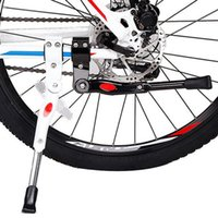 Wholesale 2 Color Heavy Duty Adjustable Mountain Bike Bicycle Cycling Prop Side Rear Kick Stand Bicycle Parking Racks