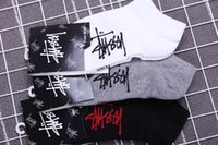 Wholesale Stussy Socks IN STOCK pairs Can Mix colors Black Gray White