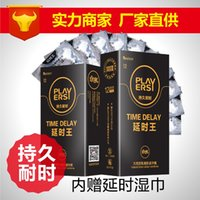 Wholesale Top Selling pack Barbed Penis Rings Super Thin Rubber Delay Condom G spot Stimulation of The Clitoris Delay Cock Ring