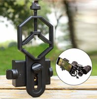 Wholesale Durable Telescope Cell Phone Mount Adapter for Monocular Spotting Scope New