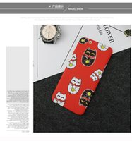 Oppo chinois France-Cartoon Cute Lovely Style chinois Cat Cell Phone Case pour R9 / r9s / plus Ultrathin PC Soft Mobile Phone Cover OPPO R9S Back Cover Waterproof