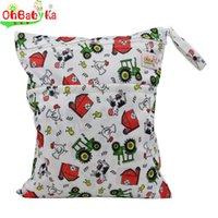 Bébé nager en tissu France-Vente en gros-OhBabyKa sacs à couches bébé sacs à couches réutilisables sacs à couches double sac à bandoulière sacs à eau sac à dos bébé imperméable