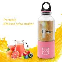 Wholesale Mini more function Household portable juicer Mini multi function electric juice maker USB charging way ML Juicer