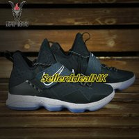 Wholesale More Colors Lebron Elite Shoes Top Quality Lbj Sports Sneaker Size FreeShipping